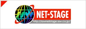 NETSTAGE